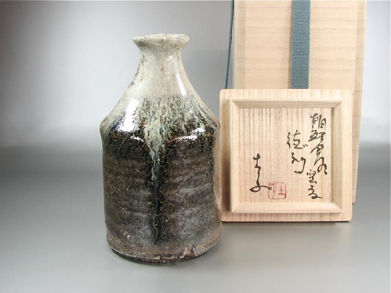 土平窯 藤ノ木土平 朝鮮唐津窯変徳利(1)