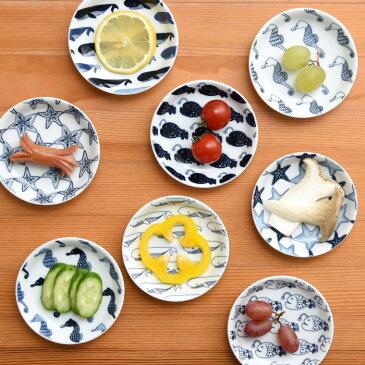 【波佐見焼】【natural69】【cocomarine×Janke】【豆皿】 お魚 海水魚 食器 北欧 小皿 おしょうゆ皿 ナチュラル69 ナチュラルロック