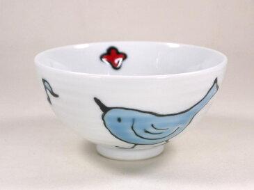 【波佐見焼】【大新窯】 とり飯碗【おおしん 鳥 ご飯茶碗 お茶碗 子ども食器】 おしゃれ かわいい