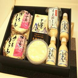 九州産 大豆 フクユタカ と 糸島 の 天然地下水を使用した「 糸島 手作り とうふ ギフト セット」 豆腐 と 豆乳 の 糸島豆腐 詰め合わせ