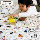 くまモン柄のプレイマット (Mサイズ 100×100)