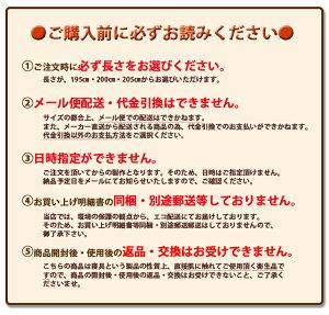ベッドパッドクイーンサイズ寝心地レボリューションふわふわベッドパッド【★】日本製ベッドパッドベッドパット敷きパッド敷パッドベットパットベッドパッドウォッシャブル寝具洗える日本製敷パッド綿マットレス敷きパッド