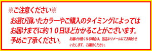 <2枚セット>洗えるベッドパッドキルティングベッドパッド【キングワイドサイズ】200×200四隅ゴム付き
