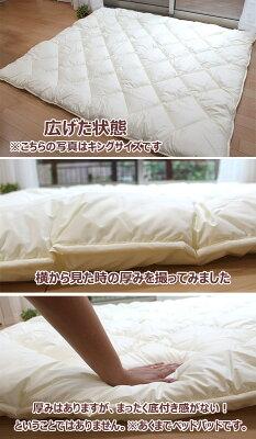 ベッドパッドシングル寝心地レボリューションふわふわベッドパッド【送料無料】【★】日本製ベッドパッドベッドパット敷きパッド敷パッドベットパットベッドパッドウォッシャブル寝具洗える日本製敷パッド綿マットレス敷きパッド