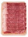【前沢牛】ロースすき焼き用ランク(A−4)500g入牛肉/すき焼き/【楽ギフ_包装】【楽ギフ_のし】【楽ギフ_のし宛書】 1