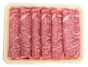 【前沢牛】ロースしゃぶしゃぶ用ランク(A−5)500g入牛肉/しゃぶしゃぶ/【楽ギフ_包装】【楽ギフ_のし】【楽ギフ_のし宛書】 1