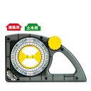 エビススラントレベル・プロED-25SPROダイヤル式(360°)勾配・角度測定器 本体:黒気泡管:黄色【水平器】【あす楽】