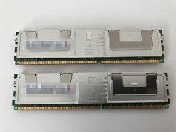 【安心保証】【激安】FB-DIMM PC2-5300F DDR2 ECC 2GB x2 計4GB Express5800/120Liなどへ適合【中古美品】