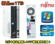 Core i5搭載+新品HD1TB(Windows 7)無線付/Office2013/日本メーカー富士通 ESPRIMO D750/A 爆速Core i5 650 3.2G/メモリ4G/新品HD1TB/DVD-ROM