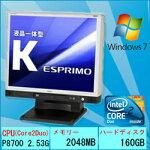 中古パソコン【Windows7Pro】富士通17型一体型ESPRIMOK550/ACore2DuoP87002.53G/2G/160GB/DVD-ROM/HDDリカバリ内蔵【EC】
