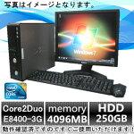 DP7194-C6