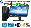新品HD1TB搭載!22型超大画面液晶付!Office2013/Win7/HP 6000Pro Core2Duo E7500 2.93G/メモリ4GB/大容量HDD/中古パソコン/無線LAN付