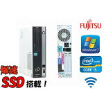 【大人気】【あす楽対応】【中古パソコンSSD搭載】爆速新品SSD搭載!爆速Corei5!Office2013!(Win7Pro)富士通ESPRIMOD750/A爆速Corei56503.2G/メモリ4G/SSD120GB/DVD/無線付