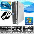 中古パソコン 中古デスクトップパソコン【Windows 7 Pro】無線搭載/富士通 ESPRIMO D550/B Core2Duo E7500 2.93G/4G/160GB/DVDスーパーマルチドライブ