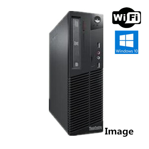 中古パソコン ポイント10倍 Windows 10【無線付】Lenovo ThinkCentre M71e Small 3157-D6J Core i5 2500 3.3G/メモリ8GB/HDD 500GB/DVDスーパーマルチドライブ