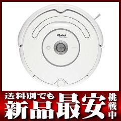 【エントリーで全品ポイント5倍】~1月20日23:59まで!!【43%OFF】アイロボット『Roomba537(ルン...