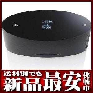 JBL『一体型本格オーディオユニット』MX100 iPodドック+CDプレーヤー+FMラジオ搭載【新品】b00/05y