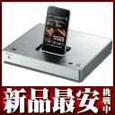 オンキヨー『デジタルメディアトランスポート』ND-S1(S) iPodコネクタ/USB/デジタル音声出力 NR...