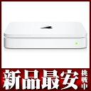 【即納OK】【新品】【10%OFF】アップル『Time Capsule 1TB』MC343J/A Wi-Fiハードディスクドラ...
