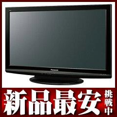 パナソニック『VIERA(ビエラ)』TH-P42S2 42V型 省電力モデル ハイビジョンプラズマテレビ【新品...
