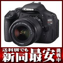 キヤノン『EOS Kiss X5 EF-S18-55 IS II レンズキット』KISSX5-LKIT デジタル一眼レフカメラ【...