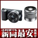 ソニー『NEX-5ダブルレンズキット』NEX-5D(B) ブラック 1420万画素 デジタル一眼カメラ【新品同...