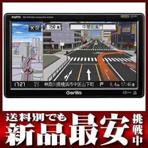 サンヨー『GORILLA(ゴリラ)』NV-SD630DTA 6.2V型 8GB ワンセグ SSDポータブルナビゲーション【...