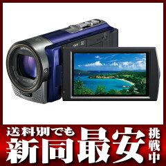 ソニー『ハンディカム』HDR-CX180(L) ブルー 32GBメモリー フルHD デジタルビデオカメラ【新品...