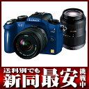 パナソニック『LUMIX G2ダブルズームレンズキット』DMC-G2W-A ブルー デジタル一眼カメラ【新品...