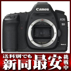 キヤノン『EOS 5D MarkIIボディ』EOS5DMK2 2110万画素 フルHD動画撮影 デジタル一眼レフカメラ...