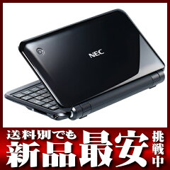 NEC『LifeTouch NOTE NA75W/1A』LT-NA75W1AB Android2.2 7型タッチパネル 8GB+SD スマートノー...