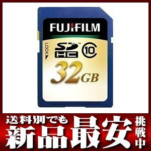 パナソニック『SDHCカードClass10 32GB』SDHC-032G-C10 フルハイビジョン動画撮影に最適【新品...