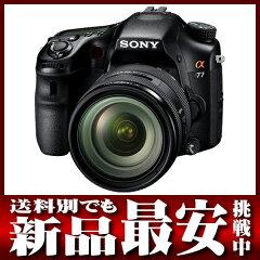 ソニー『α77ズームレンズキット』SLT-A77VQ 2430万画素 HD動画 3軸チルト デジタル一眼カメラ...