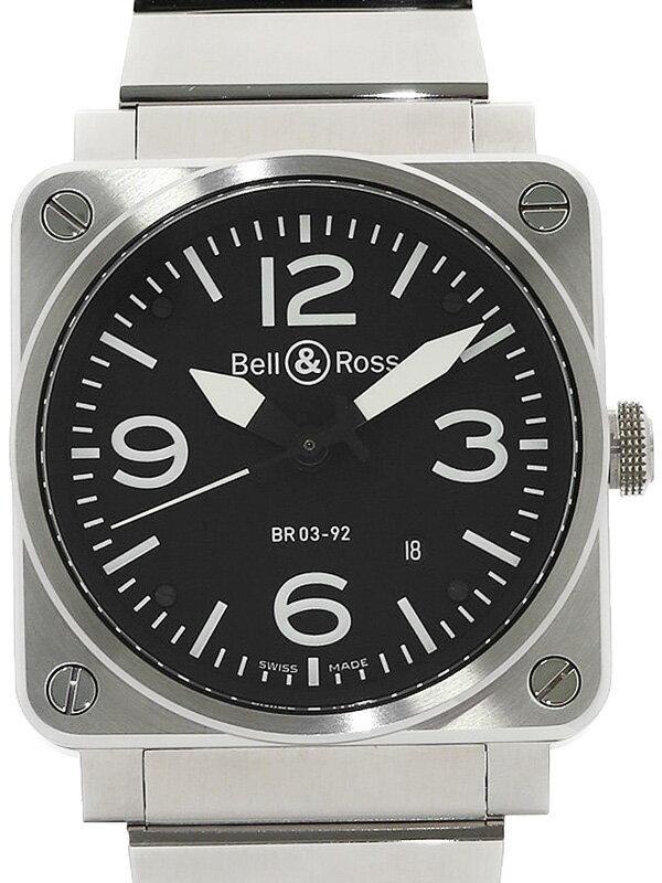 【Bell&Ross】ベルアンドロス『アヴィエーション』BR03-92-B-BR メンズ 自動巻き 3ヶ月保証【中古】