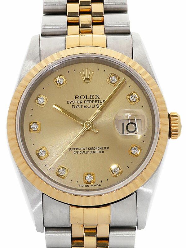 【ROLEX】ロレックス『デイトジャスト 10Pダイヤ』16233G T番'96年頃製 メンズ 自動巻き 12ヶ月保証【中古】