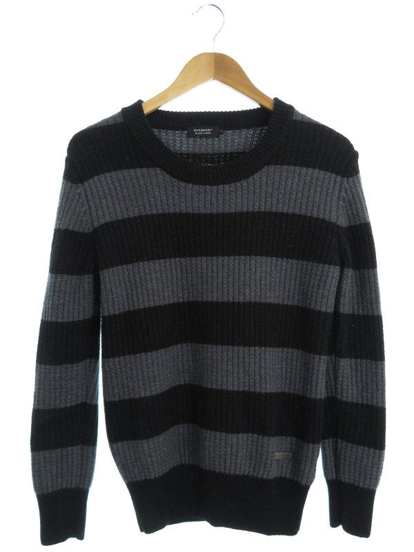 【BURBERRY BLACK LEBEL】【トップス】バーバリーブラックレーベル『ボーダー柄長袖ニット size2』メンズ セーター 1週間保証【中古】
