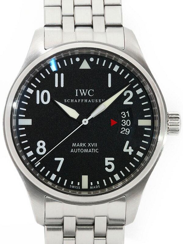 【IWC】インターナショナルウォッチカンパニー『パイロットウォッチ マーク17』IW326504 メンズ 自動巻き 6ヶ月保証【中古】