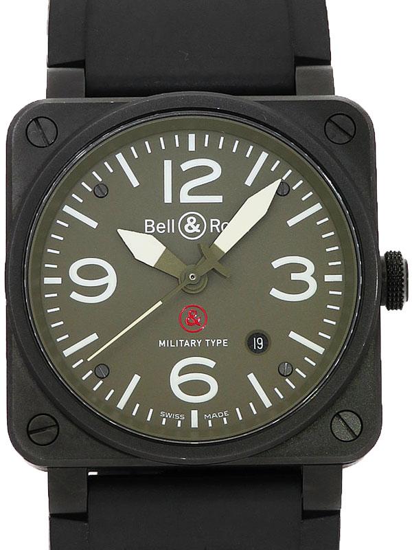 【Bell&Ross】ベルアンドロス『オートマチック  ミリタリー』BR03-92 MILITARY-H メンズ 自動巻き 3ヶ月保証【中古】