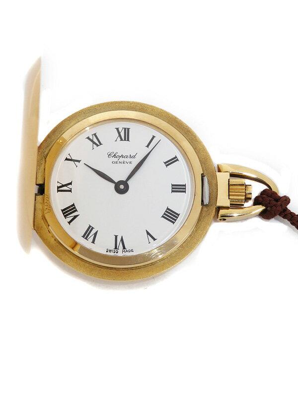 【Chopard】【YG】【ポケットウォッチ】【OH済】ショパール『懐中時計』手巻き 1ヶ月保証【中古】