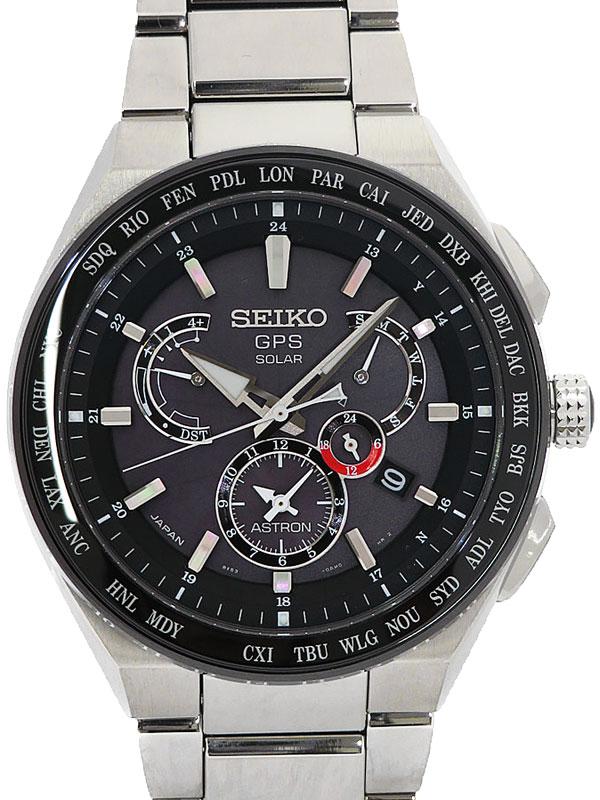 【SEIKO】セイコー『アストロン』SBXB123 8X53-0AV0 7O****番 メンズ ソーラーGPS 3ヶ月保証【中古】