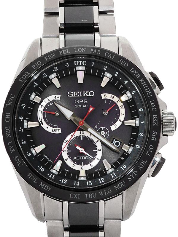 【SEIKO】セイコー『アストロン』SBXB041 8X53-0AB0 64****番 メンズ ソーラーGPS 1ヶ月保証【中古】