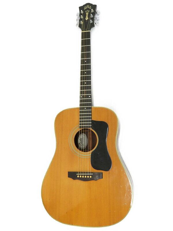 【Guild】【工房メンテ済】ギルド『アコースティックギター』D-50 1979年製 1週間保証【中古】
