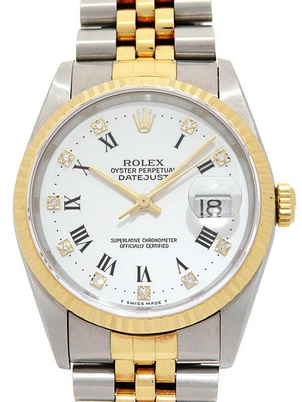 【ROLEX】【ホワイトローマン】ロレックス『デイトジャスト 10Pダイヤ』16233G W番'95年頃製 メンズ 自動巻き 12ヶ月保証【中古】