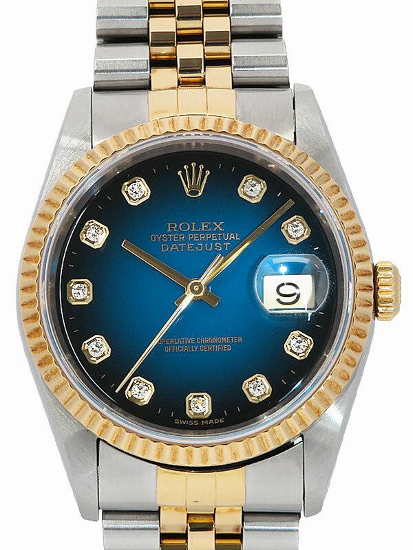 【ROLEX】【ブルーグラデーション文字盤】ロレックス『デイトジャスト 10Pダイヤ』16233G T番'96年頃製 メンズ 自動巻き 12ヶ月保証【中古】