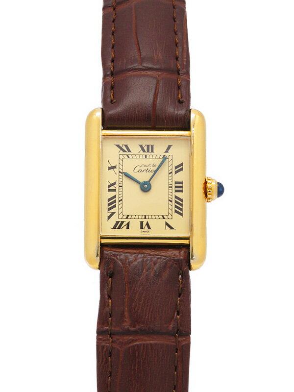 【Cartier】【電池交換済】カルティエ『マストタンク ヴェルメイユ』レディース クォーツ 3ヶ月保証【中古】