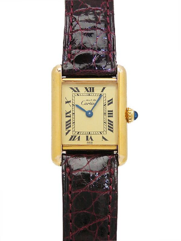 【Cartier】【電池交換済】カルティエ『マストタンク ヴェルメイユ』レディース クォーツ 1ヶ月保証【中古】