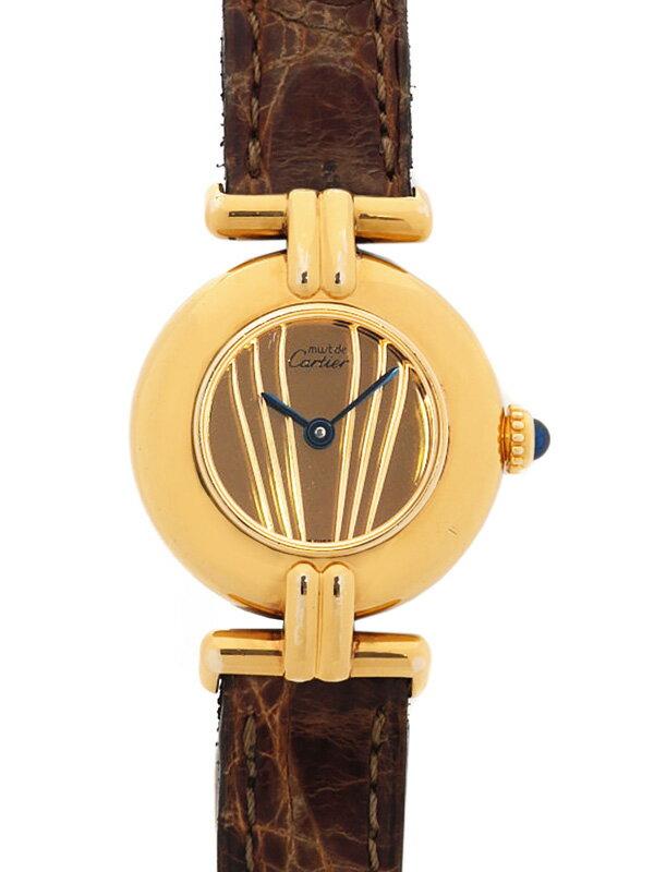 【Cartier】【電池交換済】カルティエ『マストコリゼ ヴェルメイユ』レディース クォーツ 1ヶ月保証【中古】