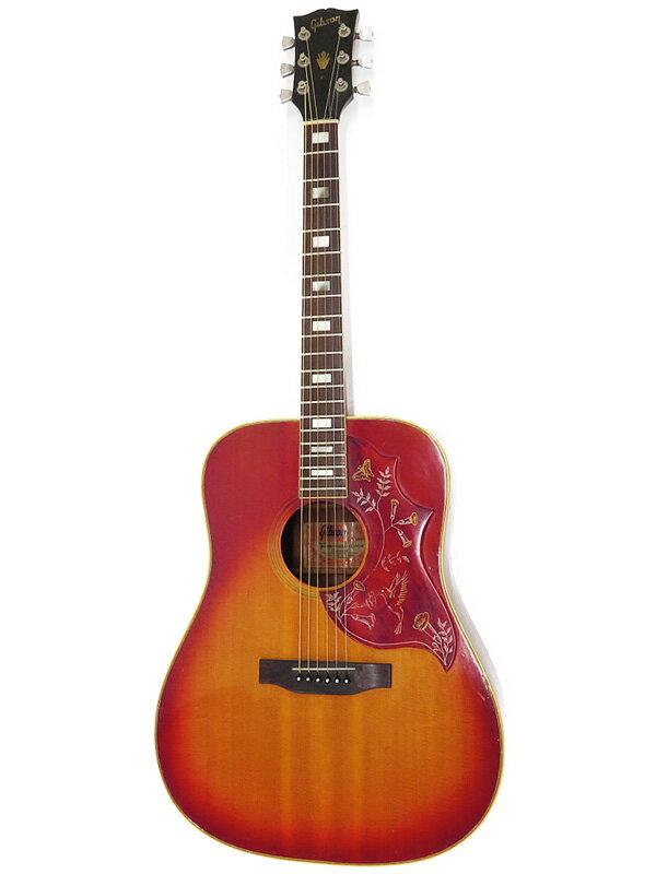 【Gibson】【工房メンテ済】ギブソン『アコースティックギター』Humming bird Custom 1975年製 1週間保証【中古】