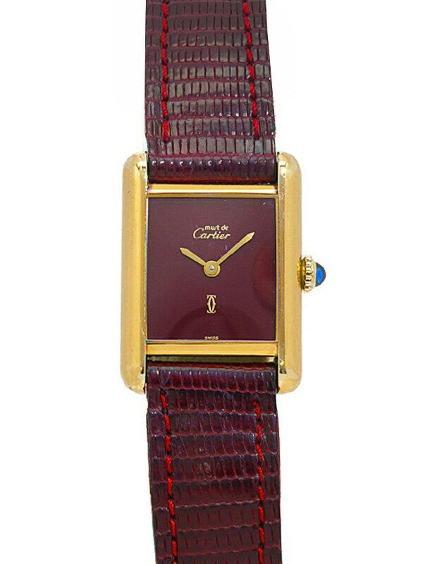 【Cartier】【内部点検済】カルティエ『マストタンク ヴェルメイユ』レディース 手巻き 1ヶ月保証【中古】