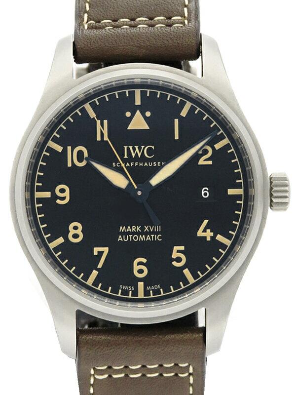 【IWC】【マークXVIII】インターナショナルウォッチカンパニー『パイロットウォッチ マーク18 ヘリテージ』IW327006 メンズ 自動巻き 6ヶ月保証【中古】